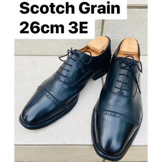 REGAL - スコッチグレイン 26cm ワイズ3E 底修理済 革靴 OPS-7400