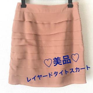 MISCH MASCH - 美品♪ピンクベージュ フリルレイヤードタイトスカート