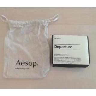 イソップ(Aesop)のイソップ デパーチャーキット Aesop departure kit(その他)