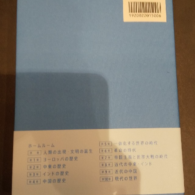 akeake様専用 公立高校教師YouTuberが書いた エンタメ/ホビーの本(人文/社会)の商品写真