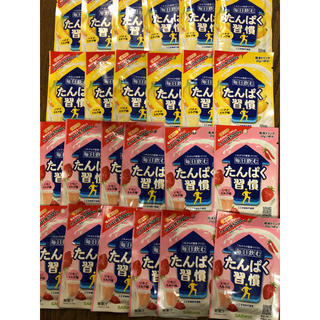サラヤ(SARAYA)のサラヤ たんぱく習慣 18袋(その他)