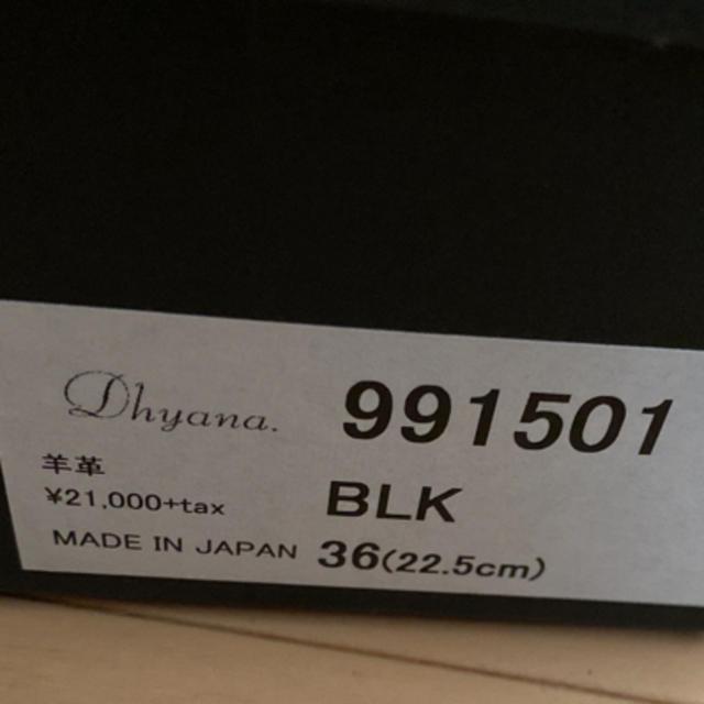 Dhyana(ディアーナ)の金子綾 コラボ ローファー ディアーナ レディースの靴/シューズ(ローファー/革靴)の商品写真