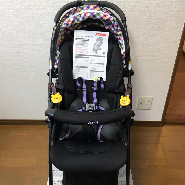 Aprica(アップリカ)のアップリカ カルーンプラス ハイシートベビーカー キッズ/ベビー/マタニティの外出/移動用品(ベビーカー/バギー)の商品写真