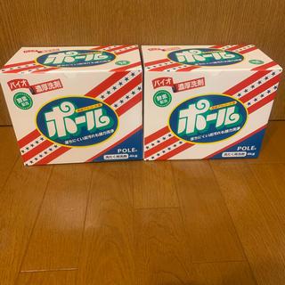 ミマスクリーンケア(ミマスクリーンケア)の改良版 洗剤 ポール 4kg 2個セット (酵素配合 バイオ濃厚)(洗剤/柔軟剤)