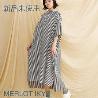 merlot - 《 新品未使用 未開封 》MERLOT IKYUストライプ柄ジップワンピース