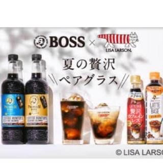 リサラーソン(Lisa Larson)の非売品 LISA LARSON グラスセット(食器)