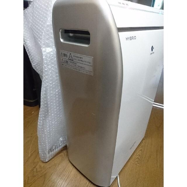 Panasonic(パナソニック)の見本、除湿 乾燥機 Panasonic ハイブリッド.他シャープ&トヨトミ スマホ/家電/カメラの生活家電(加湿器/除湿機)の商品写真