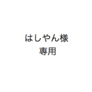 アジノモト(味の素)のはしやん様専用【30本×8箱】グリナ AJINOMOTO(アミノ酸)