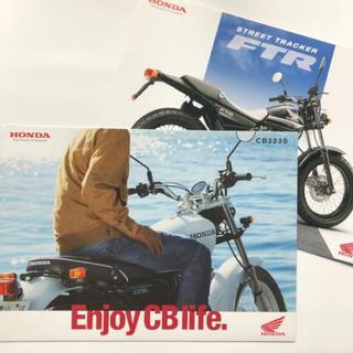 ホンダ(ホンダ)のHONDA FTR CB223S カタログ 2冊セット 2011(カタログ/マニュアル)