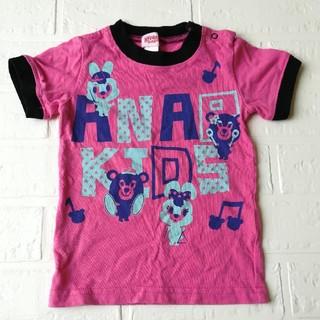 アナップキッズ(ANAP Kids)の☆ANAP90☆(Tシャツ/カットソー)
