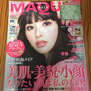 MAQUIA(マキア) 2019年 05 月号 [雑誌](ファッション)