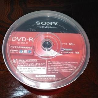 ソニー(SONY)のSONY DVD-R  50PACK(その他)