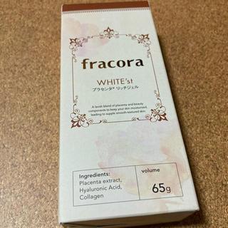 フラコラ プラセンタ リッチジェル 65g(美容液)