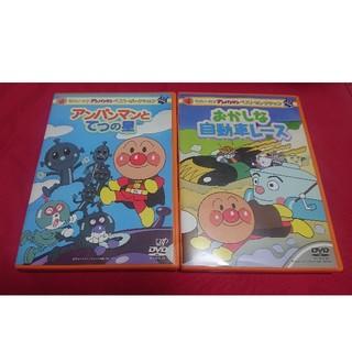 アンパンマン(アンパンマン)のそれいけ!アンパンマン DVD 二枚セット(キッズ/ファミリー)