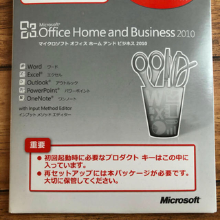 Microsoft - Microsoft Office Home and Business2010中古