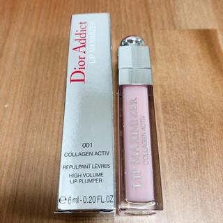 ディオール(Dior)のDior リップ マキシマイザー 001 6ml(リップグロス)