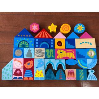 ハーバー(HABA)の積み木 知育玩具 HABA社(知育玩具)