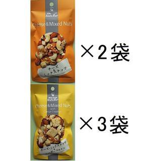 チーズミックスナッツシーザークルトン3袋&チーズミックスナッツ2袋