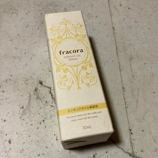 フラコラ(フラコラ)のフラコラ エッセンスオイル美容液 30ml(美容液)
