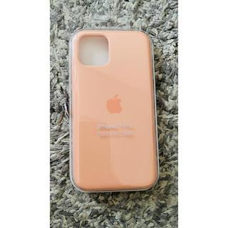 アップル(Apple)のiPhone11pro Apple純正 シリコーンケース グレープフルーツ(iPhoneケース)