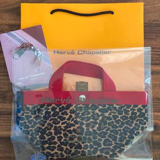 Herve Chapelier - 限定♡Sサイズ エルベシャプリエ パンサートープ パプリカ モカ