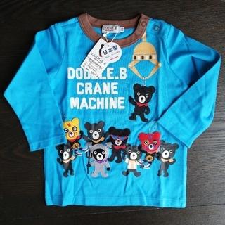 ダブルビー(DOUBLE.B)の【アウトレット品】ダブルB 長袖(Tシャツ/カットソー)