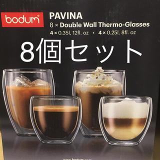 ボダム(bodum)のbodum ダブルウォールグラス 8個セット ボダム(グラス/カップ)