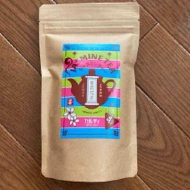 KALDI(カルディ)の【新品未使用未開封】台湾ジャスミンティー 食品/飲料/酒の飲料(茶)の商品写真