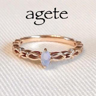 agete - 【アガット】agete*2.5号*オパールピンキーリング*K10YG*指輪