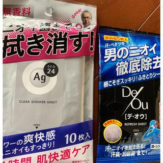 ロートセイヤク(ロート製薬)のリフレッシュシート 新品未開封品(制汗/デオドラント剤)