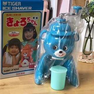 タイガー(TIGER)のキョロちゃん 復刻版 ガキ氷 ブルー色(その他)