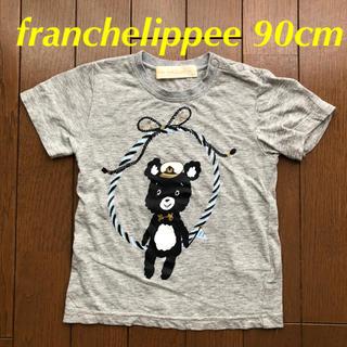 フランシュリッペ(franche lippee)のフランシュリッペ キッズ くまちゃんTシャツ 90cm(Tシャツ/カットソー)