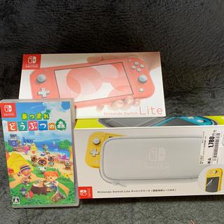Nintendo Switch - 任天堂 Switch Light コーラル ピンク