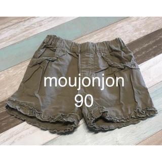 ムージョンジョン(mou jon jon)の90 moujonjon ショートパンツ ポケット付(パンツ/スパッツ)