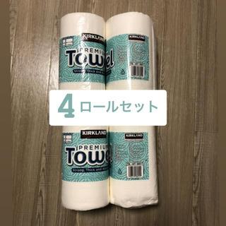 コストコ(コストコ)のキッチンペーパー/コストコ/4ロール(収納/キッチン雑貨)