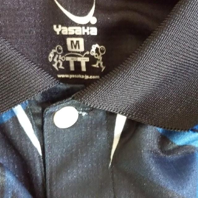 Yasaka(ヤサカ)のMサイズ   ヤサカ  卓球ユニフォーム【Nittaku ゼッケンピン付き】 スポーツ/アウトドアのスポーツ/アウトドア その他(卓球)の商品写真