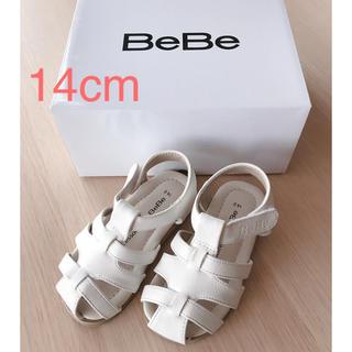 BeBe - BeBe カメ サンダル ホワイト 14㎝ 美品