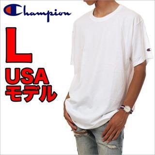 Champion - 【訳あり】チャンピオン Tシャツ L 白 USAモデル 大きいサイズ