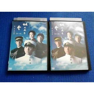 DVD NHKスペシャルドラマ 坂の上の雲 1部 第一回+第二回(TVドラマ)