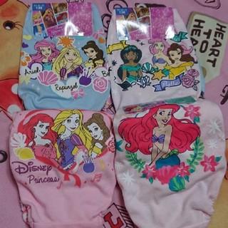 Disney - 130cm 女の子 パンツ