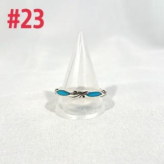 silver925 甲丸ターコイズring#23(リング(指輪))