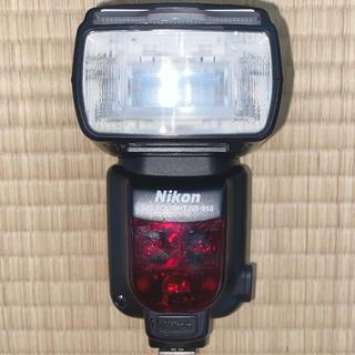 Nikon - 【1年保証付き】Nikon SB-910