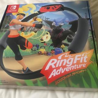 ニンテンドースイッチ(Nintendo Switch)のリングフィットアドベンチャー新品 本日発送!(家庭用ゲームソフト)