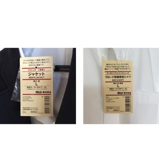 ムジルシリョウヒン(MUJI (無印良品))の無印良品 ジャケット、パンツ、シャツ 3点セット新品(テーラードジャケット)