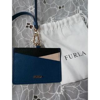 フルラ(Furla)のFURLA    ID・社員証パスケース(パスケース/IDカードホルダー)