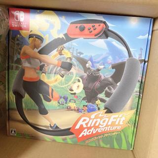 ニンテンドースイッチ(Nintendo Switch)の【新品】リングフィット アドベンチャー(家庭用ゲームソフト)