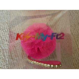 キスマイフットツー(Kis-My-Ft2)のKis-My-Ft2ライブグッズ(アイドルグッズ)