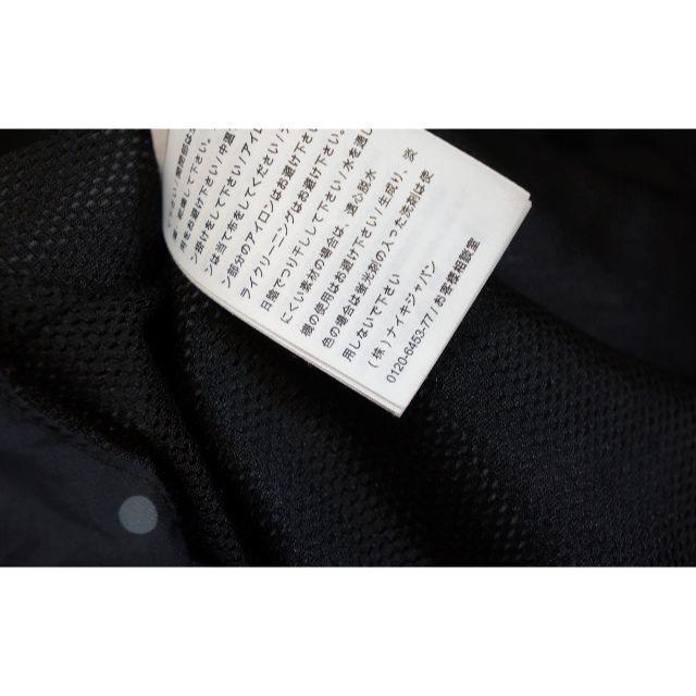 F.C.R.B.(エフシーアールビー)の15AW FCRB×NIKEドット ジャケット ショーツ セットアップ702K▲ メンズのトップス(ジャージ)の商品写真