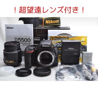 Nikon - 【期間限定出品】NikonD5500レンズキット+超望遠レンズ一眼Wi-Fi対応