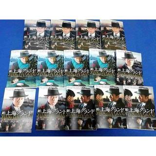 DVD 新・上海グランド 全14巻 全巻セット (TVドラマ)